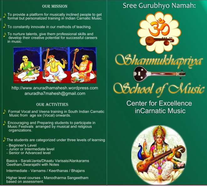 Shanmukhapriya School of Music