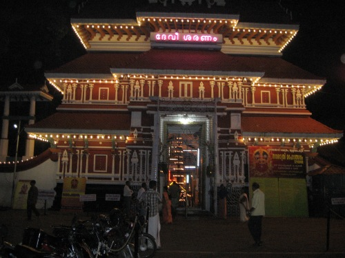 Veena Concert at Paramekkavu Temple, Thrissur on 30th Sep.2011