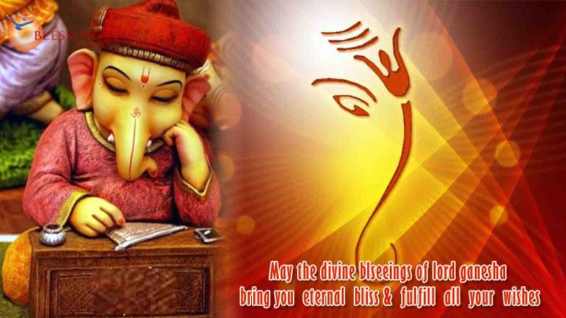 16 Happy And Prosperous Vinayaka Chathurthi 2014: HAPPY NEW YEAR 2013