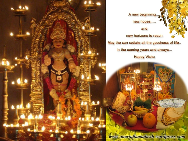 Happy and Prosperous Vishu 2013