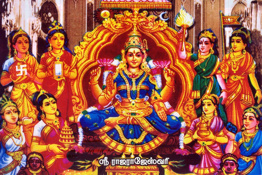 Image result for sri rajarajeswari images