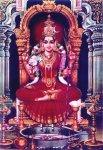 32-goddess kamakshi