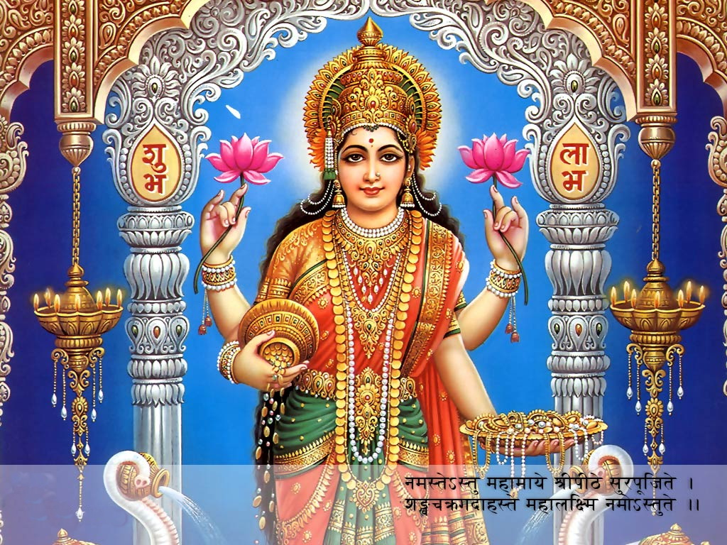 goddess laxmi Goddess lakshmi is known as the goddess of wealth, fortune and prosperity our  gold coins of goddess lakshmi are available in 05 gm, 1 gm, 2gm, 4gm and.