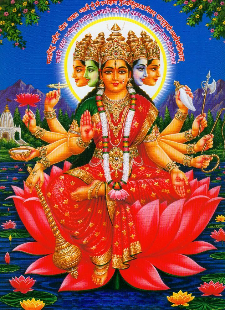 lakshmi gayatri mantra in telugu pdf