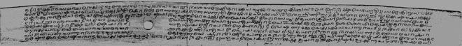 syama sastri manuscript 1