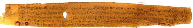 syama sastri manuscript 2