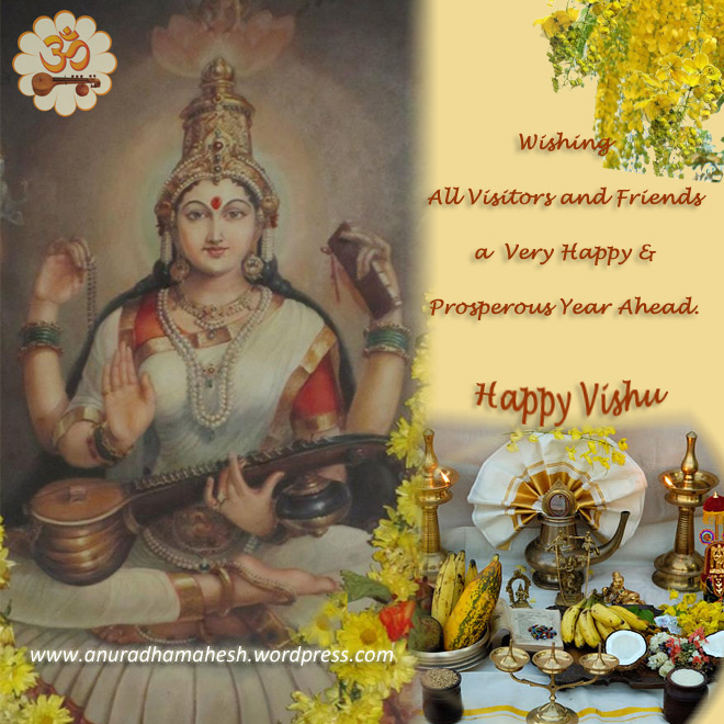 Happy Vishu 2014