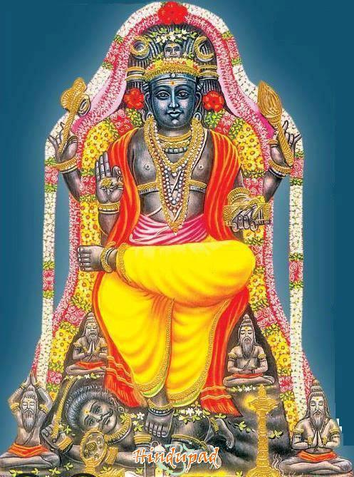 Yoga-Dakshinamurthy