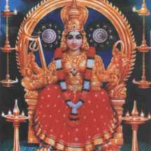 144-paramekkavubhagavati