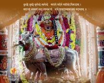 163-rishabha-vahana-Sringeri Saradamba