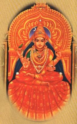Sharadamba