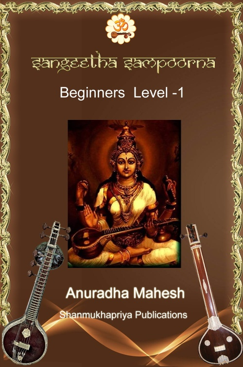 SANGEETHA SAMPOORNA-BEGINNERS LEVEL-1